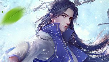 紫青双剑-封面